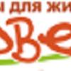 Zapovednik96.ru, магазин товаров для животных