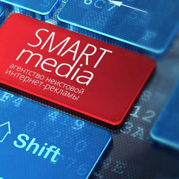 Smart.Media - сокращает бюджет на Яндекс.Директ !!!