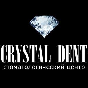 CRYSTAL-DENT