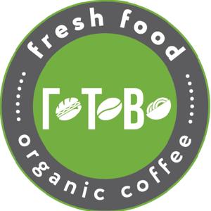 Готово Fresh Food & Organic Coffee