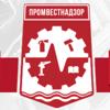 ПромВестНадзор, ООО