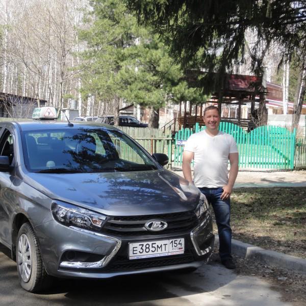 Манаков Денис Александрович