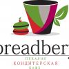 Breadбери