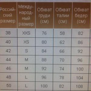 http://cs628529.vk.me/v628529135/237fb/Q_2qNFPexMY.jpg