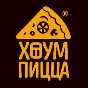 Хоум Пицца