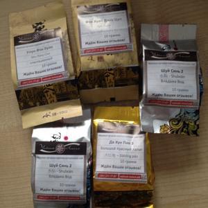 разные вкусные чаи