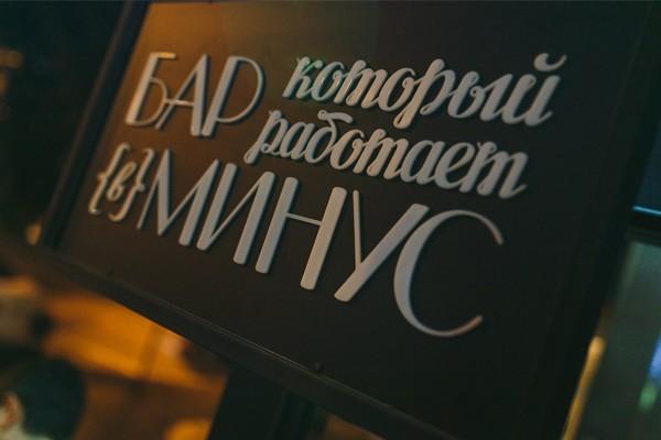Фото: Ivan Kabanov, Geometria.ru