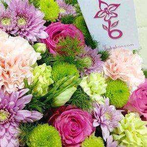 Цветы на заказ новокузнецк букетон купить розы в барнауле дешево