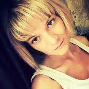 Надежда Сафонова-Кормилова