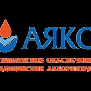 """Людмила, ЗАО """"АЯКС"""""""