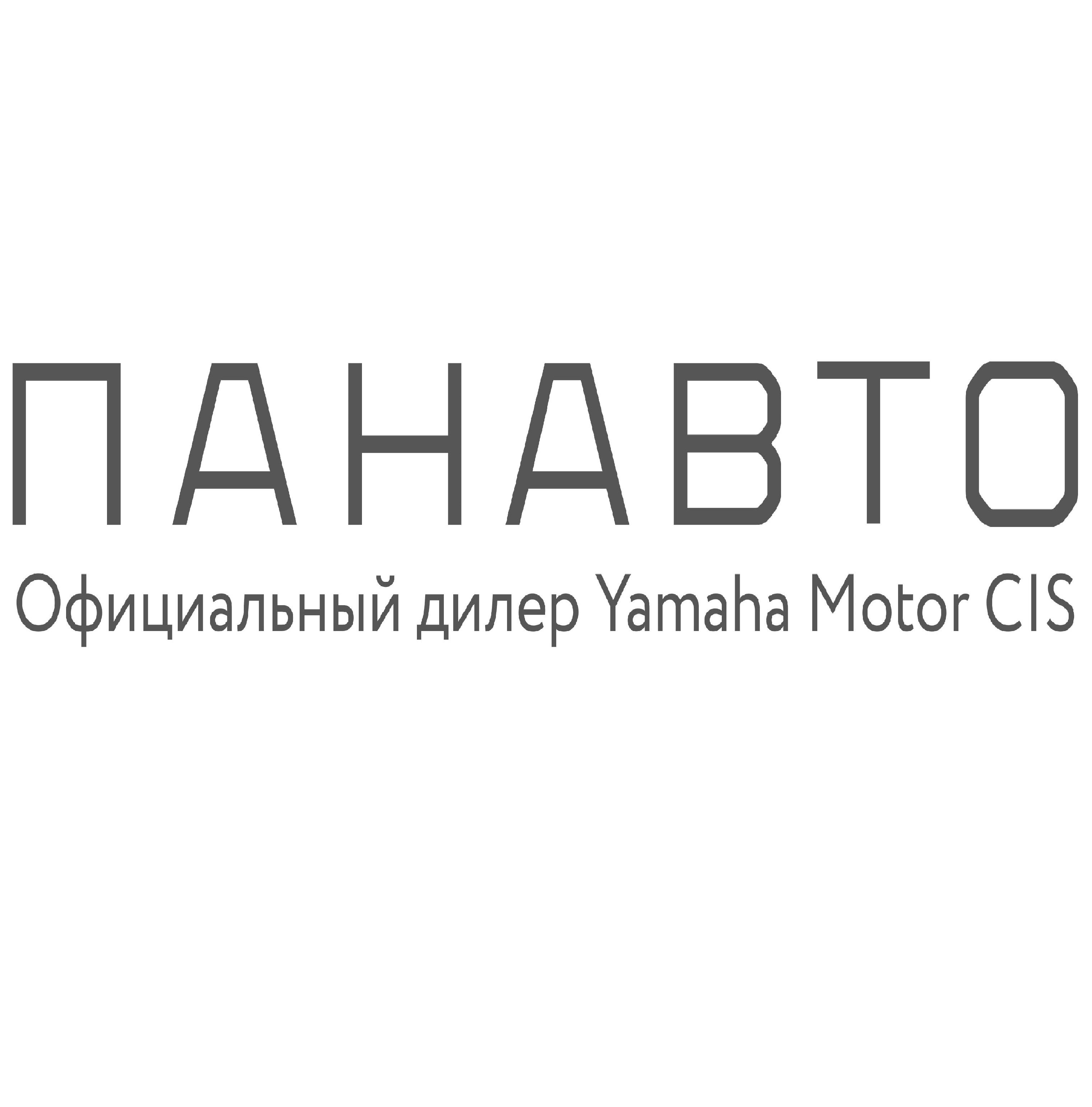 Теплообменное оборудование дилер yamaha motor cis купить теплообменник baxi main 24 fi