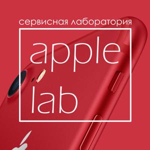 Apple Lab