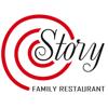 STORY, семейный ресторан