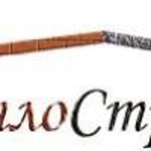 ГидроТеплоСтройСервис, ООО