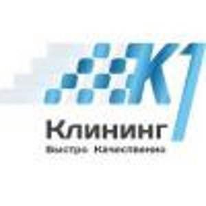 КЛИНИНГ-К1