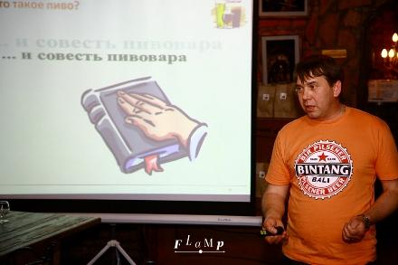 Фото: Андрей Кузьмин
