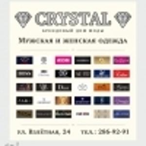 Дом моды Crystal