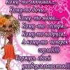 Любовь Алексеевна