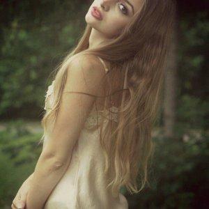 Екатерина Белоконь