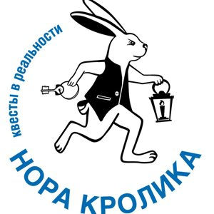Нора Кролика