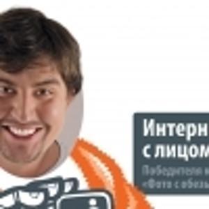 Игорь Поляков