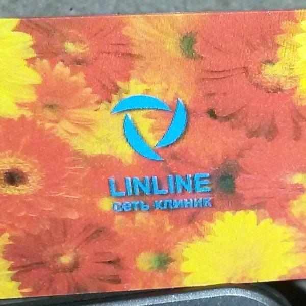 Карточка выдаётся каждому клиенту уже с имеющимися бонусами!