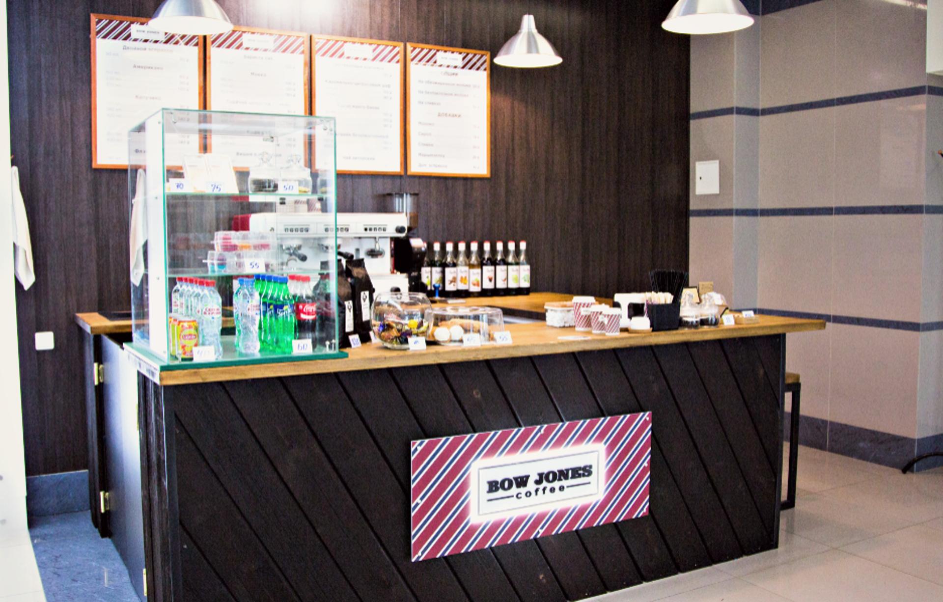 Bow Jones Coffee приглашает угоститься кофе и печеньем!