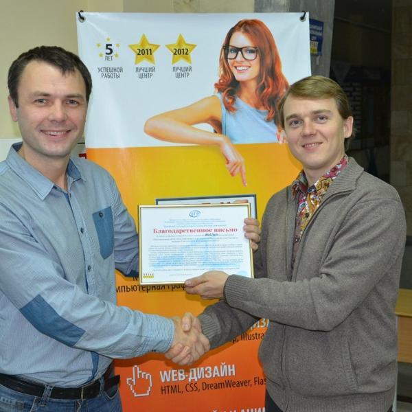 Руководители Арена Мультимедия, Василий Федоров ( слева)  и Web2win, Денис Сергеев (справа)