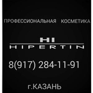Андрей Ипертин