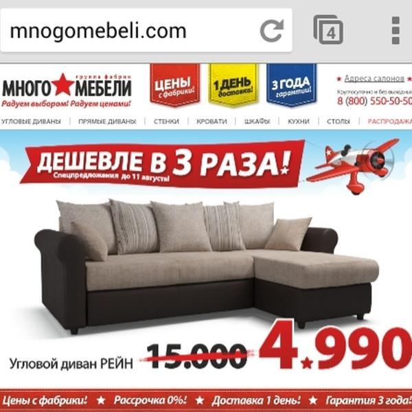 Фотографии компании много мебели, мебельная компания в новос.