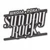 SUNDAY ROCK