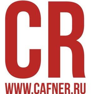 cafner