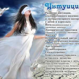 Татьяна Васильченко