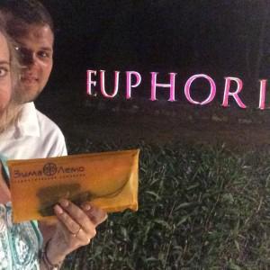 Euphoria Hotel 5*