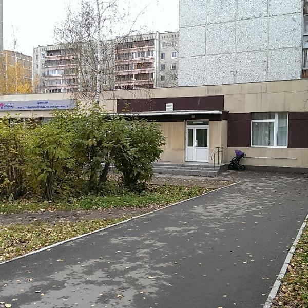 Медицинский центр офтальмолог екатеринбург