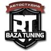 Автостудия BAZATUNING