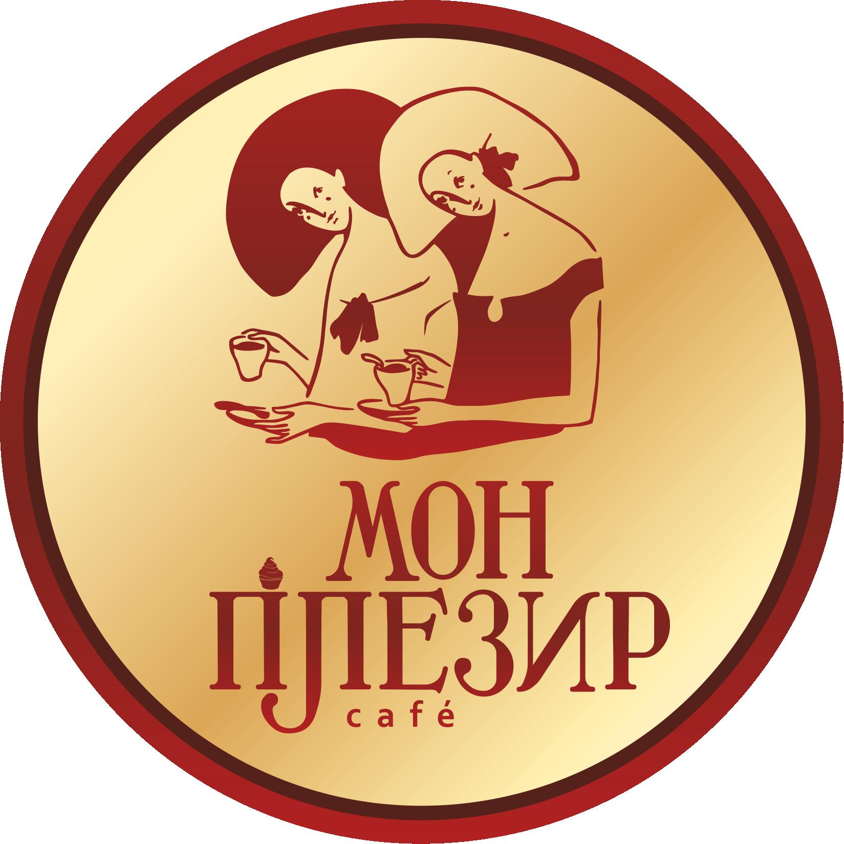 Мон Плезир
