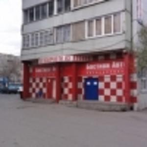 Bastion-mag.ru