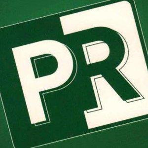 PR-Решение