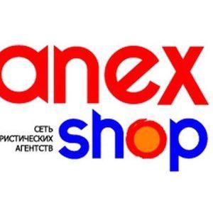 Anex Shop Сургут