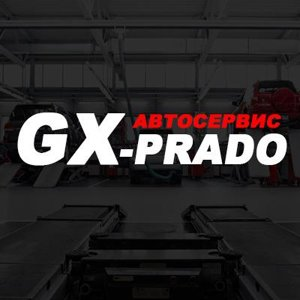 Gx-Prado