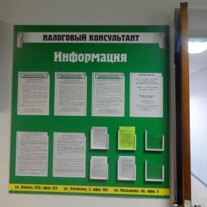 Читайте последние разъяснения по законодательству. Кому интересно!)))