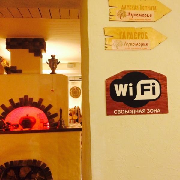Русская печь - элемент интерьера, стилизованного под русскую избу.