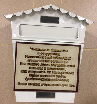 Стоматологическая поликлиника ульяновск самарская телефон