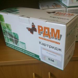 Фирменная упаковка картриджа, изготовленного РДМ-Урал.