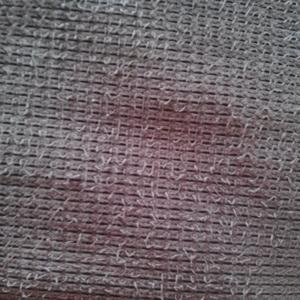 вот так разбахромилась ткань.