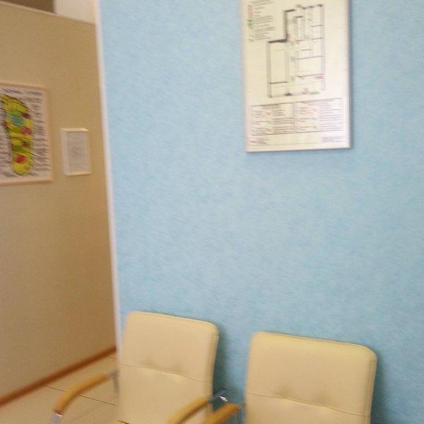 блюлин оздоровительный центр новосибирск