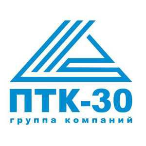 ПТК-30