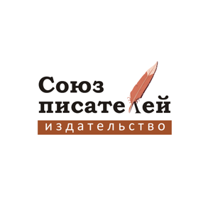 Союз писателей