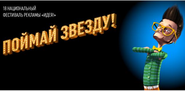 Фото: idea.ru.